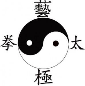 Tai Ji Quan Yi Symbol 2015-2